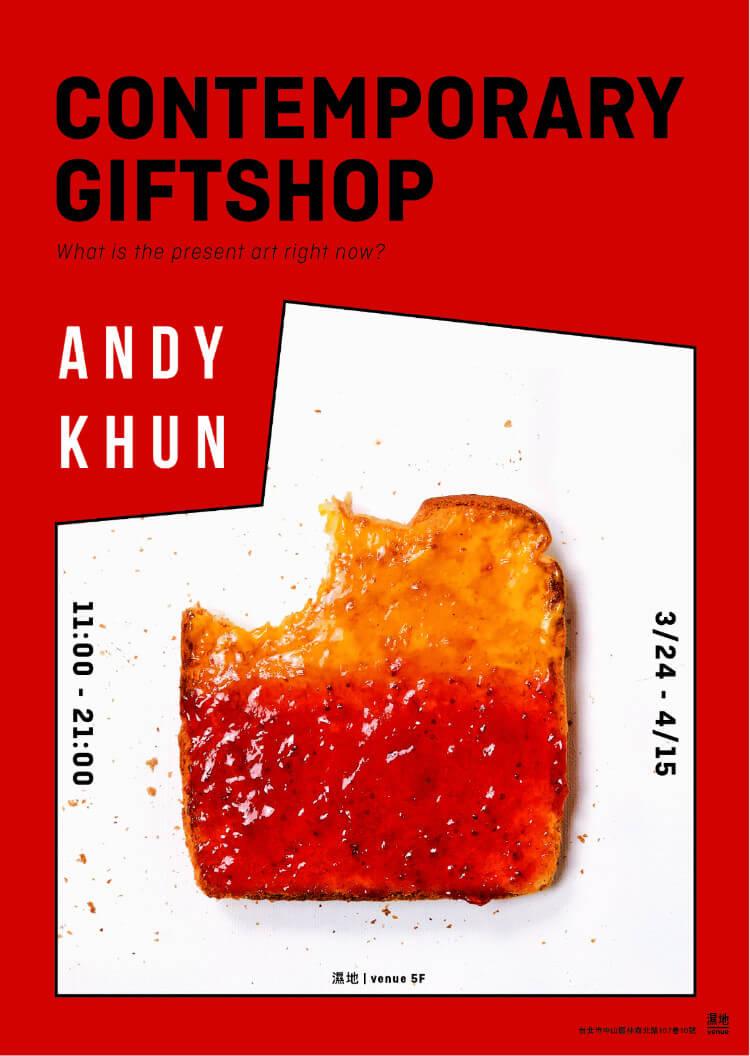 Contemporary Giftshop